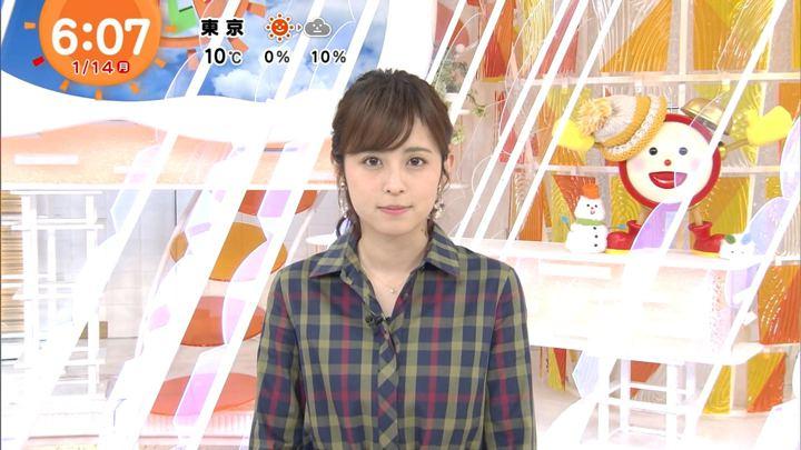 2019年01月14日久慈暁子の画像07枚目