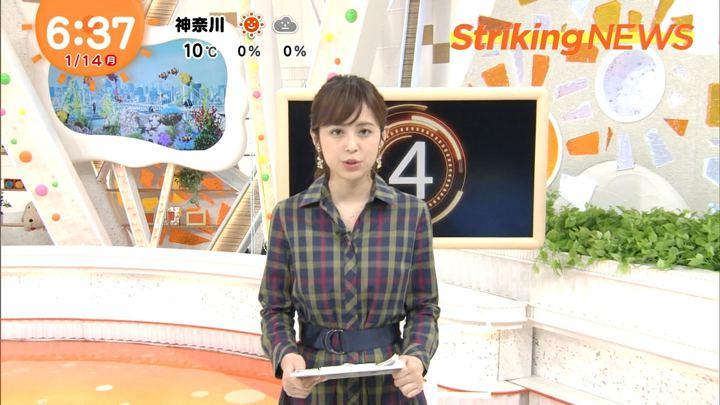 2019年01月14日久慈暁子の画像10枚目