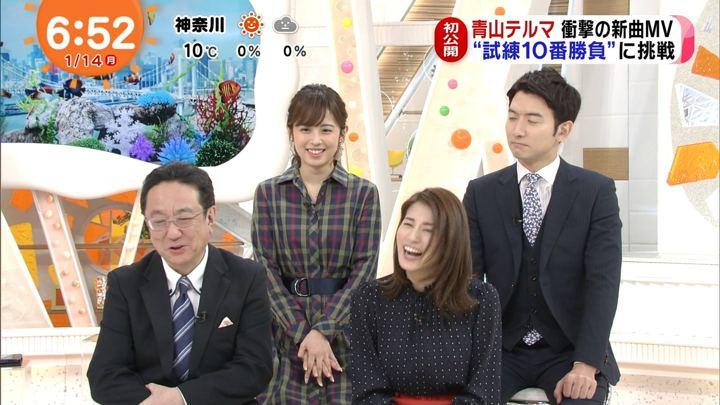 2019年01月14日久慈暁子の画像11枚目