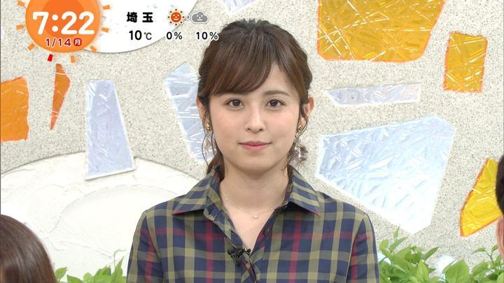 2019年01月14日久慈暁子の画像12枚目