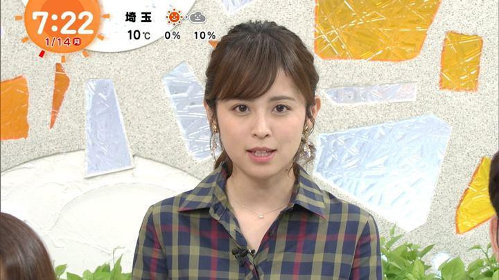 2019年01月14日久慈暁子の画像13枚目
