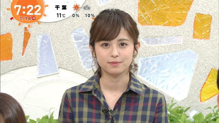 2019年01月14日久慈暁子の画像14枚目
