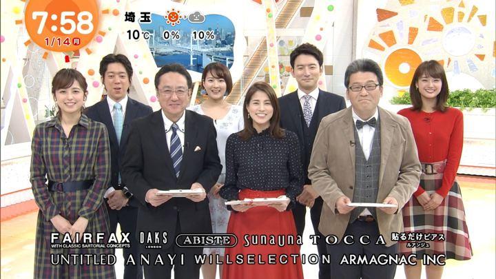 2019年01月14日久慈暁子の画像15枚目