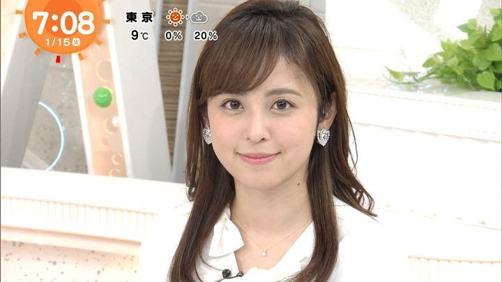 久慈暁子 めざましテレビ (2019年01月15日放送 17枚)