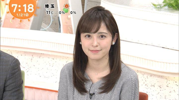 久慈暁子 めざましテレビ (2019年01月21日放送 21枚)