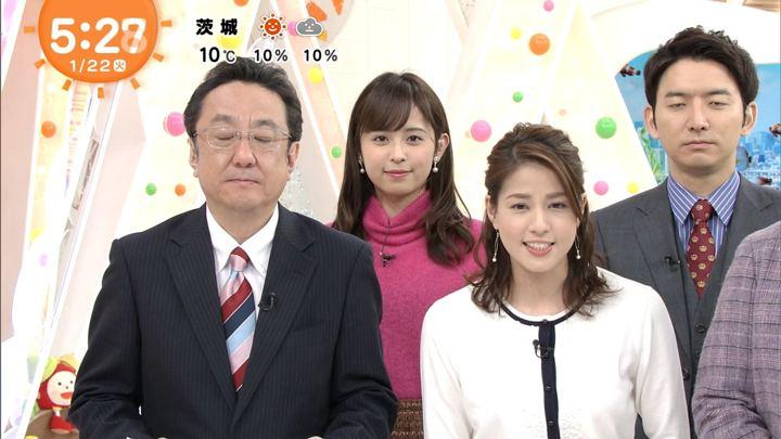 2019年01月22日久慈暁子の画像01枚目