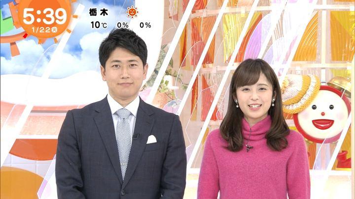2019年01月22日久慈暁子の画像02枚目