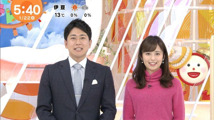 2019年01月22日久慈暁子の画像04枚目