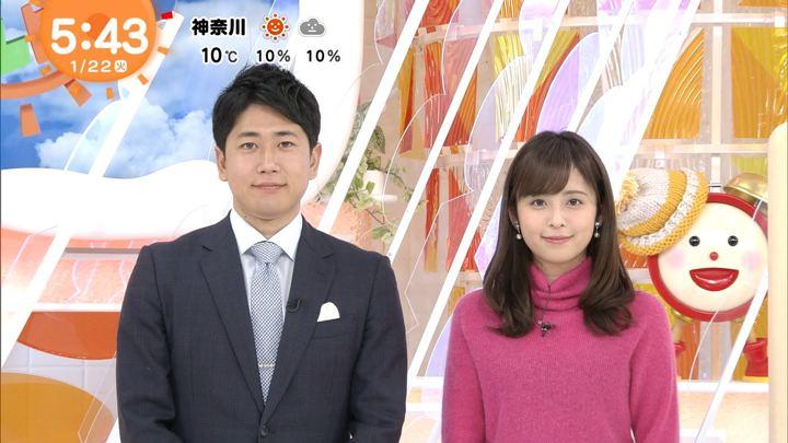 2019年01月22日久慈暁子の画像05枚目