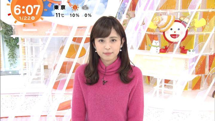 2019年01月22日久慈暁子の画像07枚目