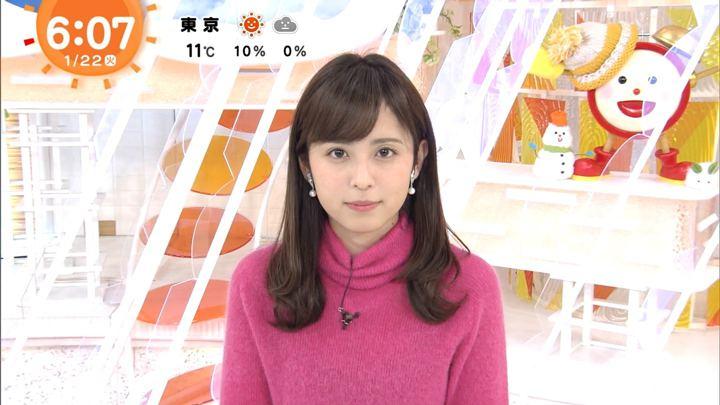2019年01月22日久慈暁子の画像08枚目