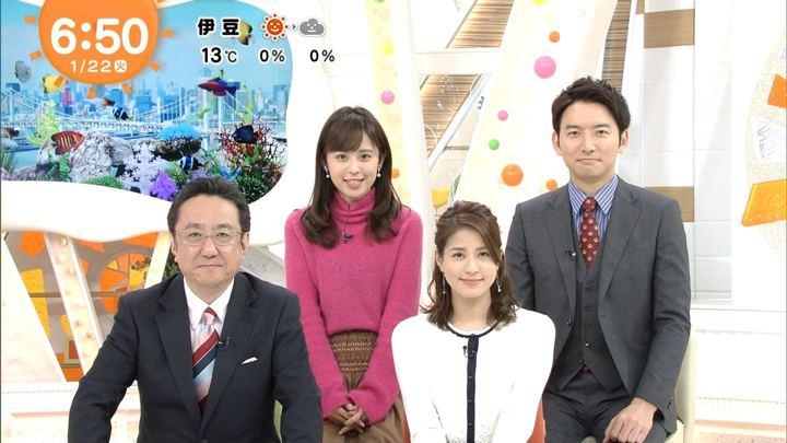 2019年01月22日久慈暁子の画像13枚目