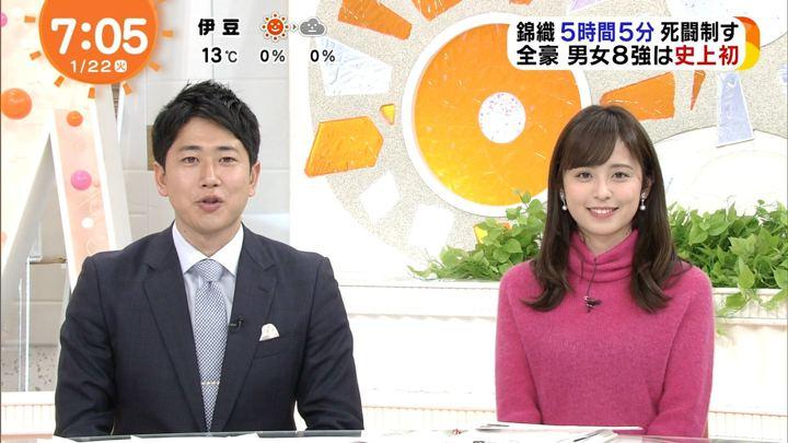 2019年01月22日久慈暁子の画像17枚目