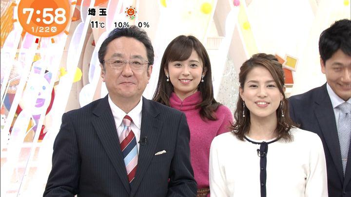 2019年01月22日久慈暁子の画像20枚目