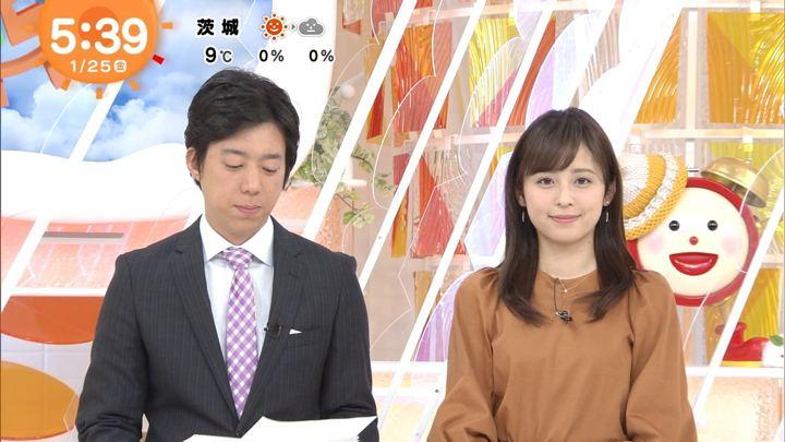 2019年01月25日久慈暁子の画像02枚目