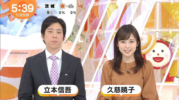 2019年01月25日久慈暁子の画像03枚目