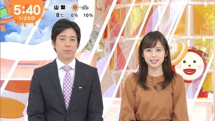 2019年01月25日久慈暁子の画像06枚目