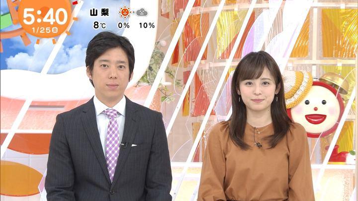 2019年01月25日久慈暁子の画像07枚目