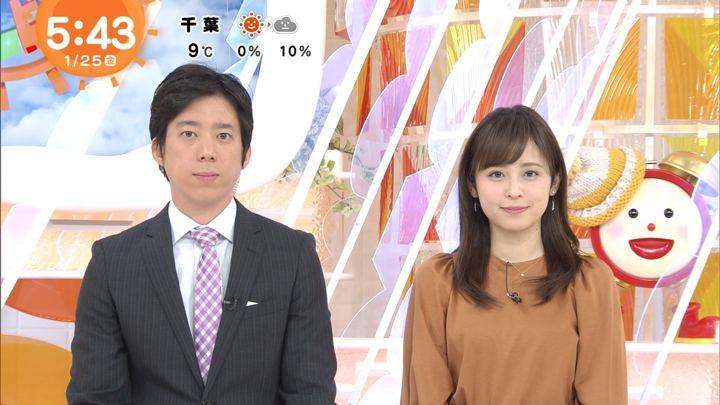 2019年01月25日久慈暁子の画像08枚目