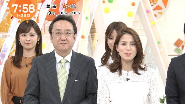 2019年01月25日久慈暁子の画像20枚目