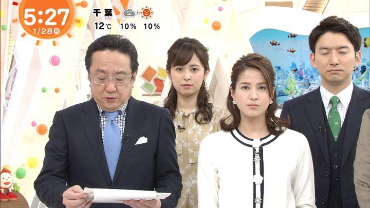 2019年01月28日久慈暁子の画像01枚目