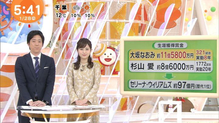 2019年01月28日久慈暁子の画像03枚目
