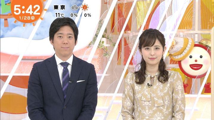 2019年01月28日久慈暁子の画像04枚目