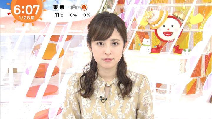 2019年01月28日久慈暁子の画像06枚目