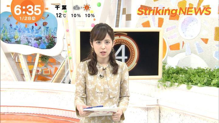 2019年01月28日久慈暁子の画像09枚目