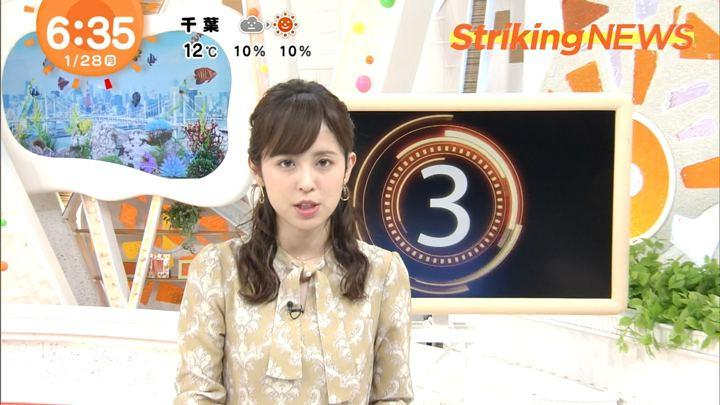 2019年01月28日久慈暁子の画像10枚目
