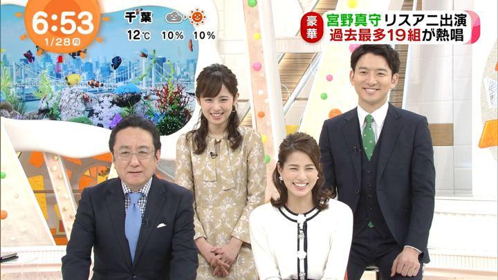 2019年01月28日久慈暁子の画像11枚目