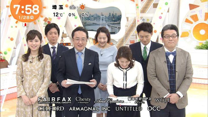 2019年01月28日久慈暁子の画像12枚目