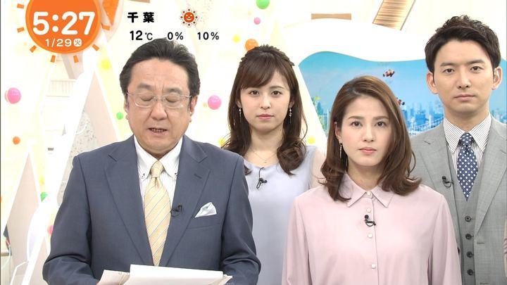 2019年01月29日久慈暁子の画像01枚目