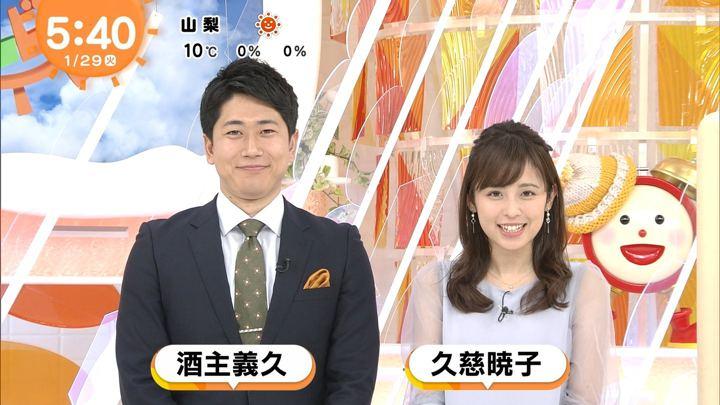 2019年01月29日久慈暁子の画像02枚目
