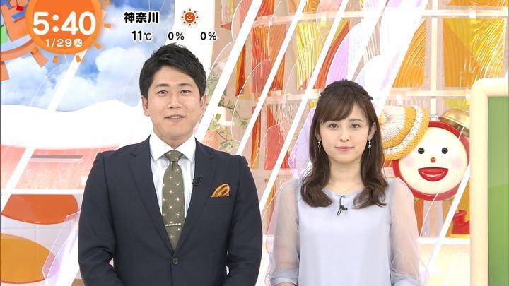 2019年01月29日久慈暁子の画像05枚目