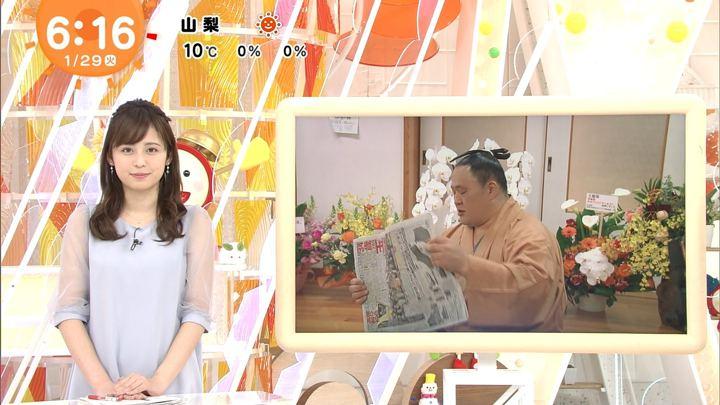 2019年01月29日久慈暁子の画像09枚目