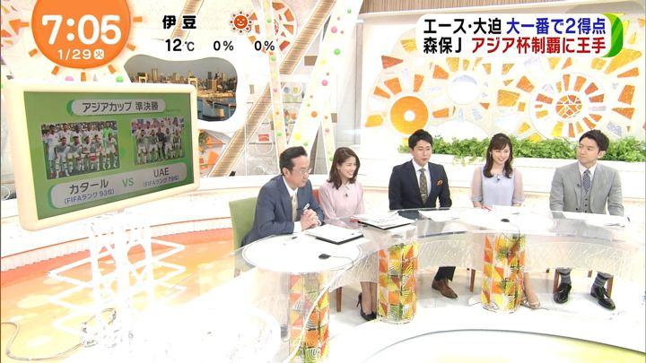 2019年01月29日久慈暁子の画像15枚目