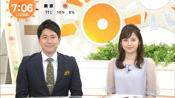 2019年01月29日久慈暁子の画像16枚目