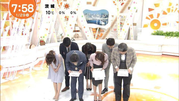 2019年01月29日久慈暁子の画像18枚目