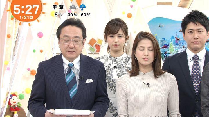 2019年01月31日久慈暁子の画像01枚目