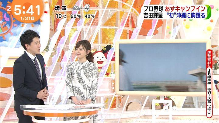 2019年01月31日久慈暁子の画像03枚目