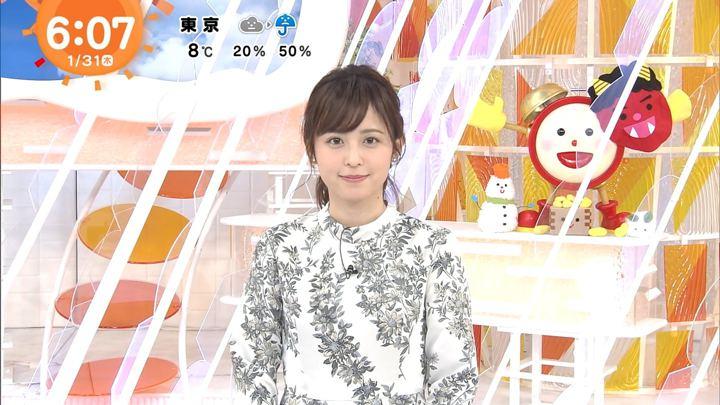 2019年01月31日久慈暁子の画像08枚目