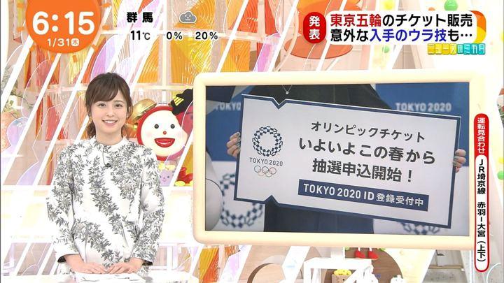 2019年01月31日久慈暁子の画像09枚目