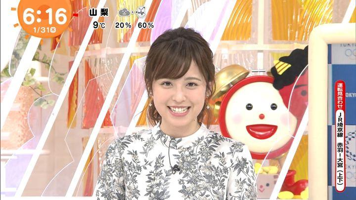 2019年01月31日久慈暁子の画像10枚目