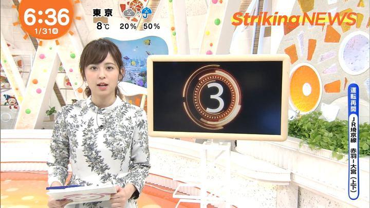 2019年01月31日久慈暁子の画像13枚目