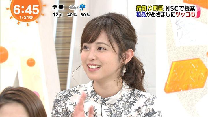 2019年01月31日久慈暁子の画像15枚目