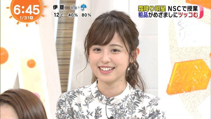 2019年01月31日久慈暁子の画像16枚目