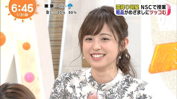 2019年01月31日久慈暁子の画像18枚目
