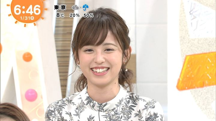 2019年01月31日久慈暁子の画像19枚目