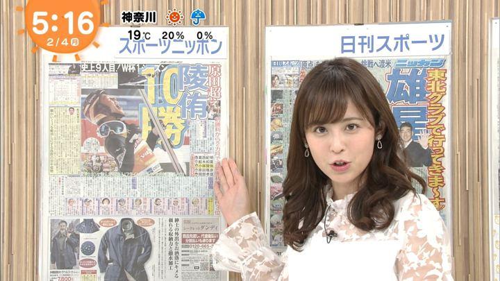 2019年02月04日久慈暁子の画像03枚目
